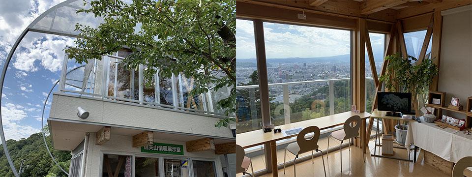 信夫山ガイドセンター